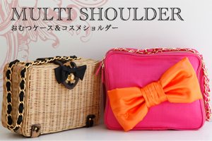 multi shoulder